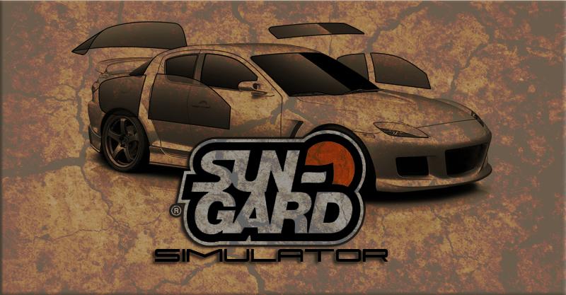 sun-gard auto tint simulator